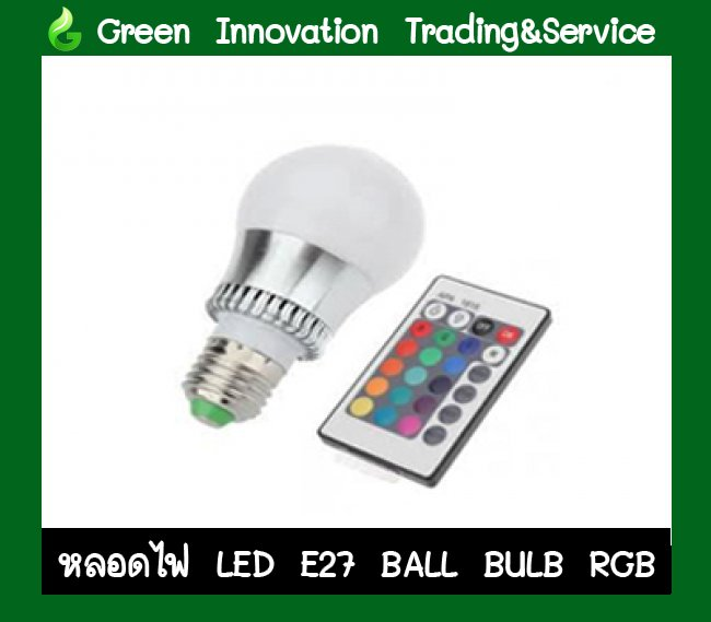 LED BALL BULB RGB 5W WITH REMOTE RGB รหัสินค้า GLB022